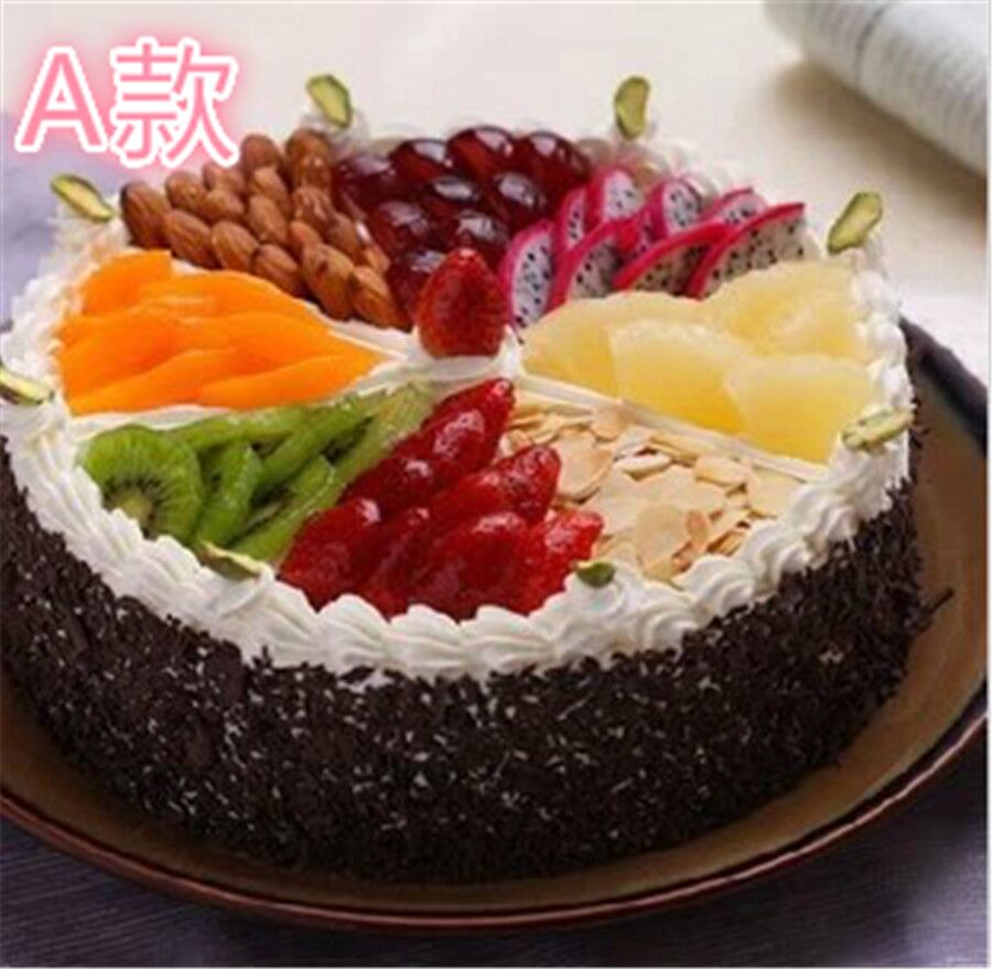 China Cake Deliverysend Cake To Chinabuy Cake Online Cake Shop In