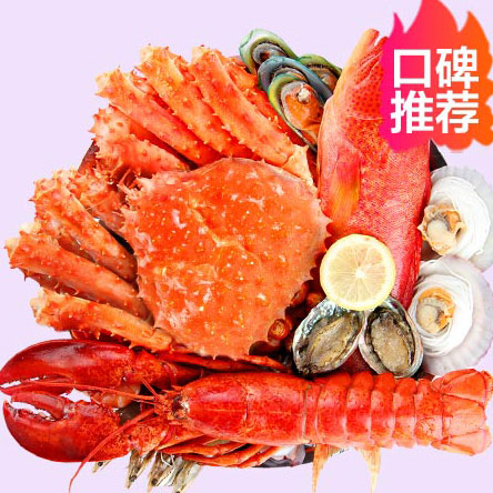 send Sea Food D to china