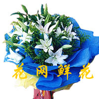 china thank you flowers,thank you flowers delivery china,send thank you flowers to china