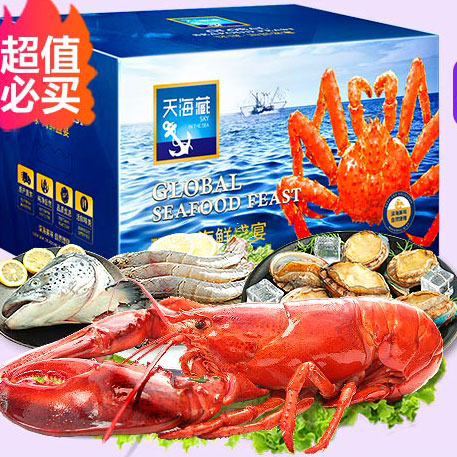 sea food to china