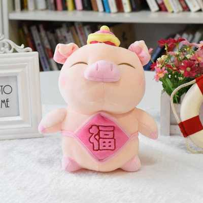 lucky pig to china