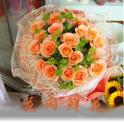 send flowers to beijing to china